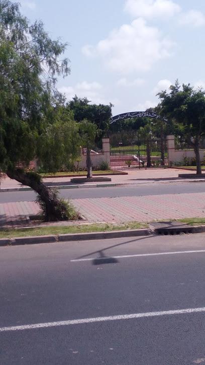 Parc Ben Msik
