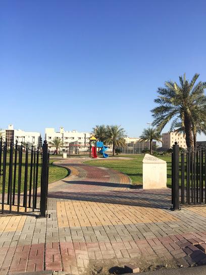 Al Argwan park