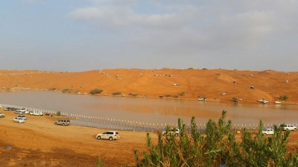 Al Kharara Park