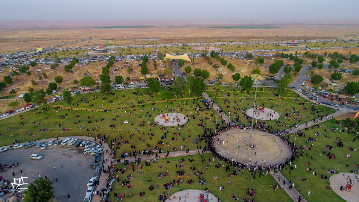 Khartam Park