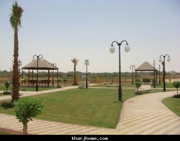 AL Dulm Municipal Park