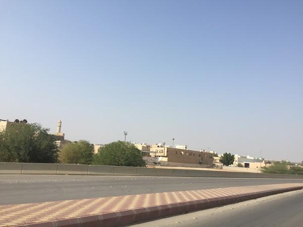 Al Khameleh Park