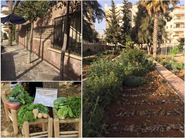 حديقة الأميرة إيمان