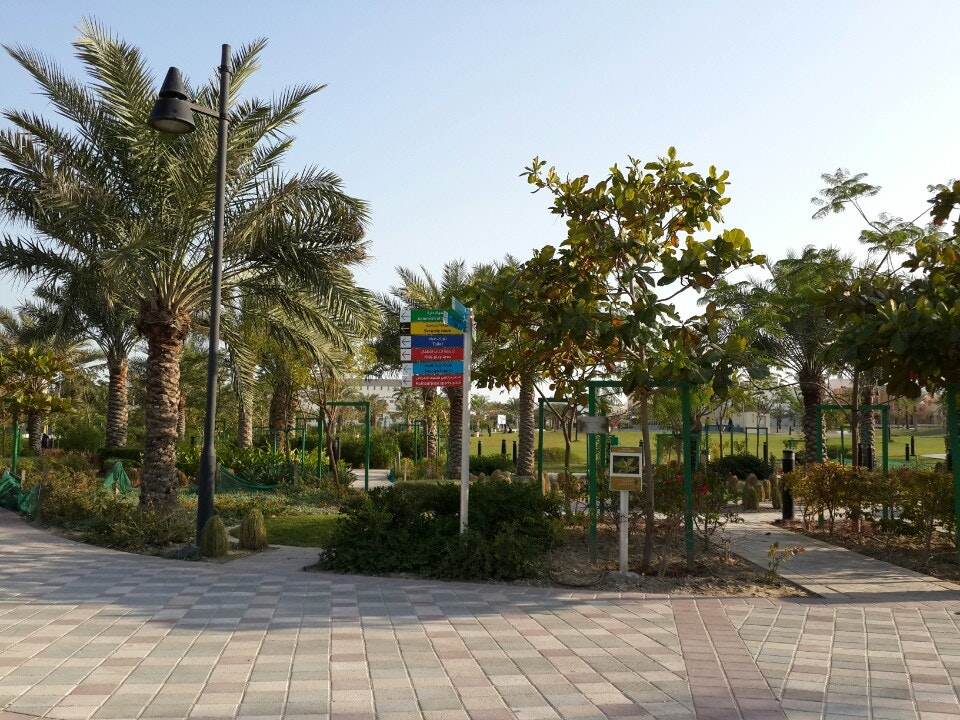 News About Khalifa bin Salman Grand Park