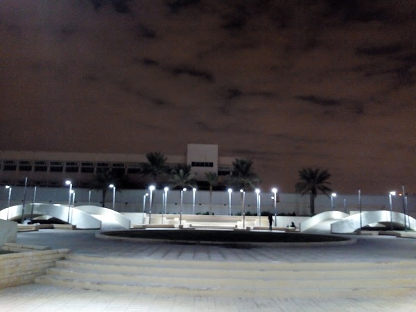 AL Maseef Park