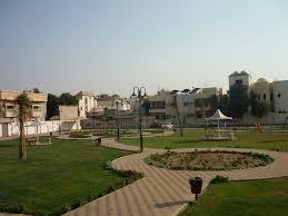 Alrihan park