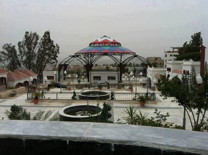 Altasliat jabal alwahsh park
