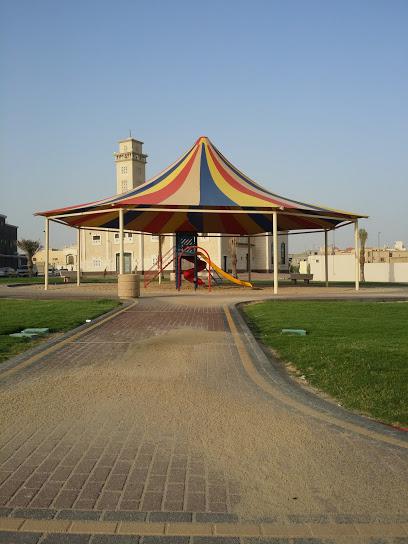 Al Salama Park