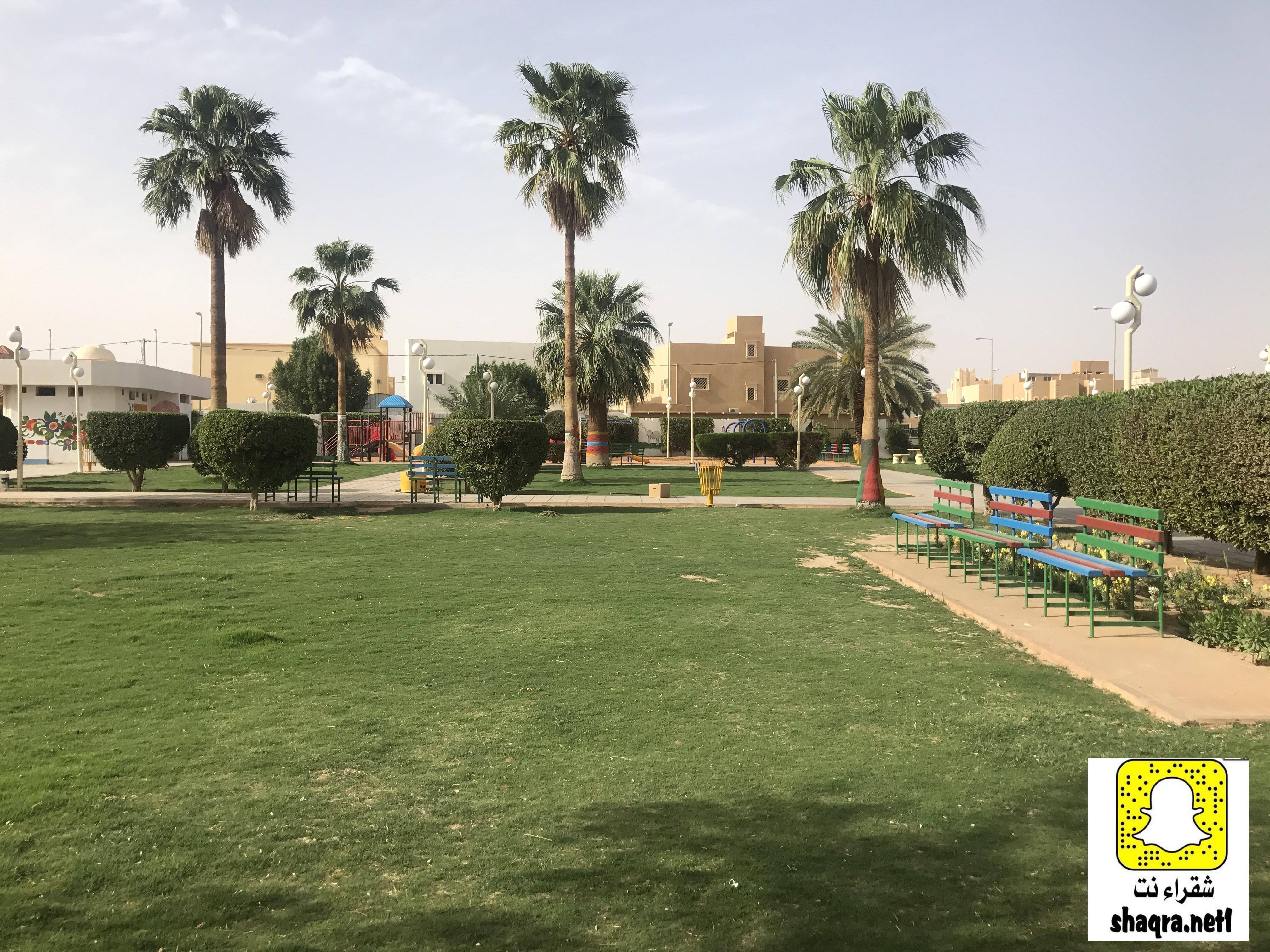AL Safraa Park
