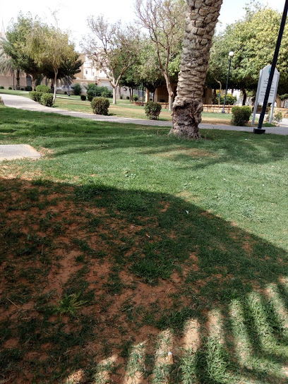 Badr Park 1