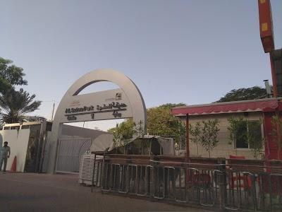 Al Satwa Main Park