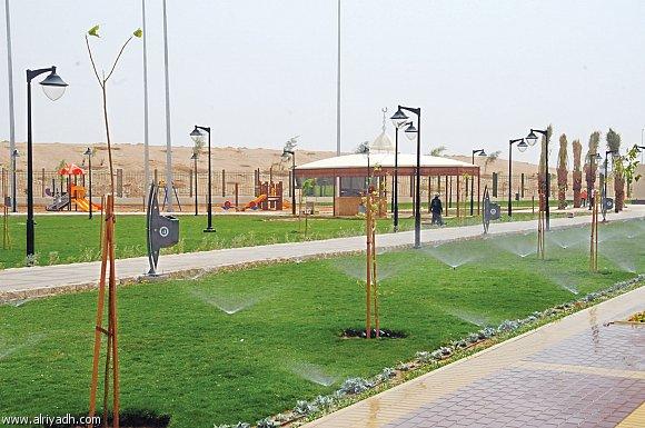 Okaz Environmental Park
