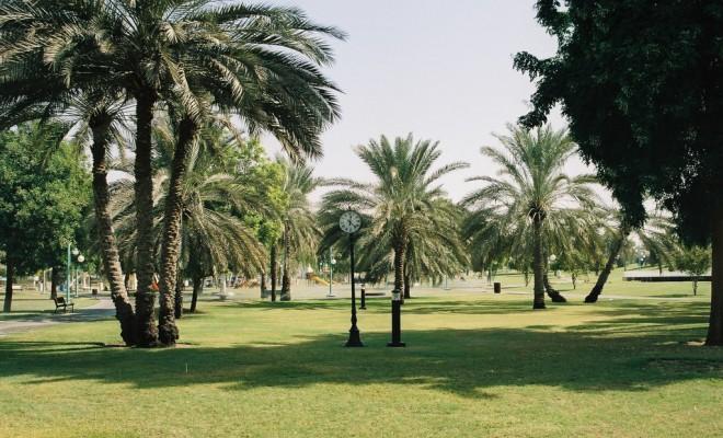 حديقة الخالدية