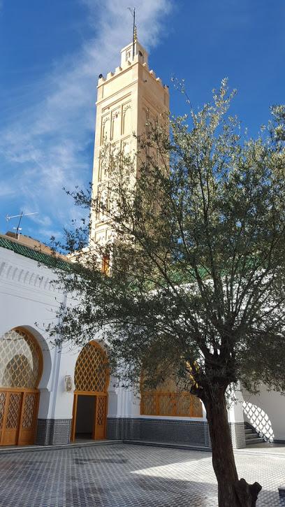 El Zaytouna Mosque Park