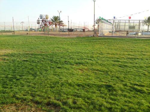 AL Modmar Park