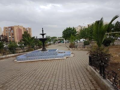 حديقة عمومية