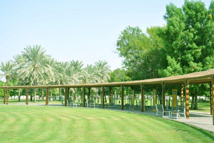 Al Hezam Al Akhdar Ladies Park