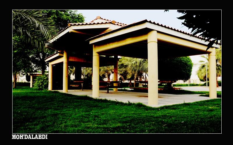 Aramko park