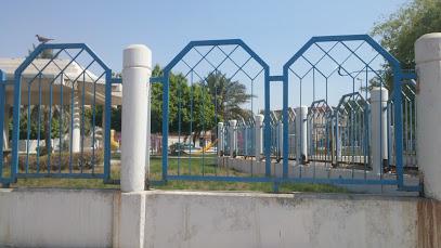Manarat Moshreqa Park
