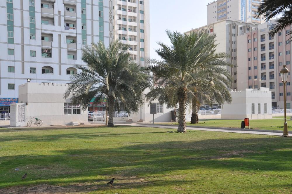 Abu Shaghara Park