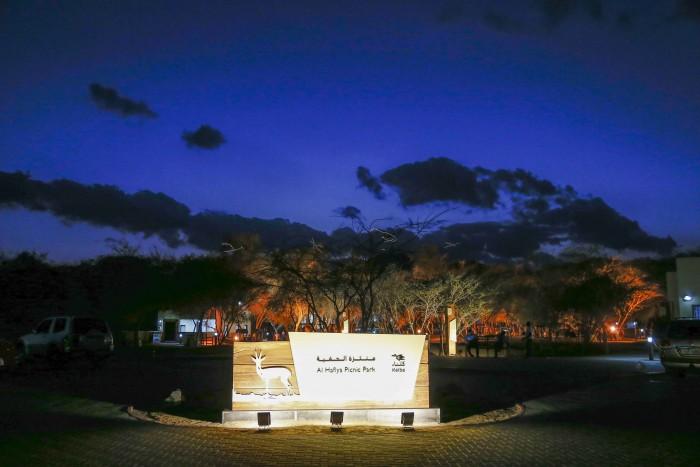 Al Hafiya Picnic Park