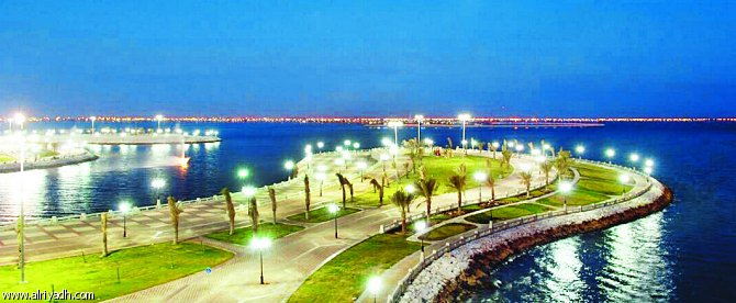 Dammam Corniche park