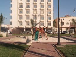 Heraa park