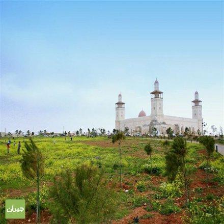 حديقة الملك حسين