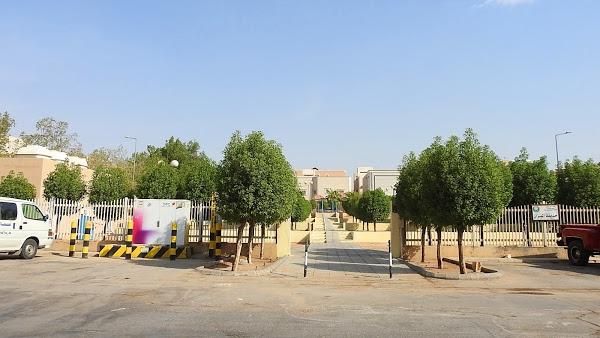 AL Mezan Park