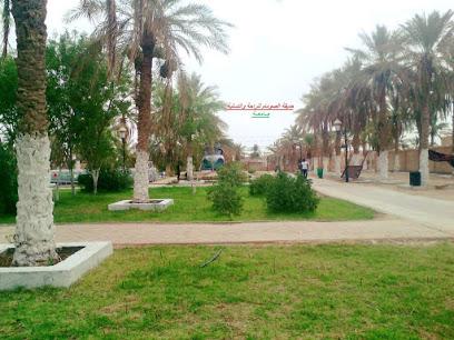 حديقة الصومام