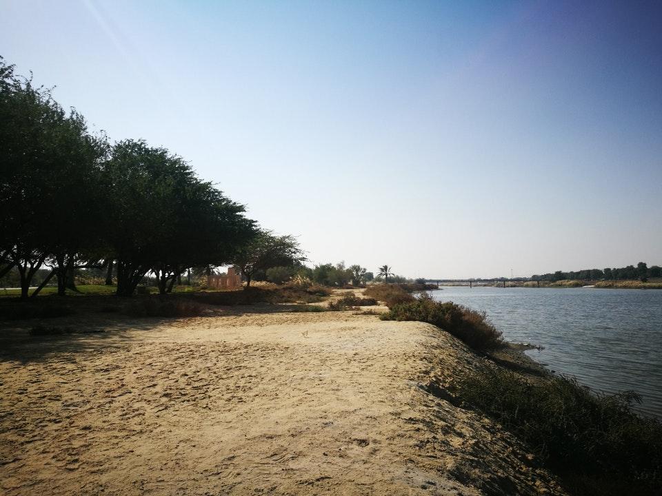 منتزه القناة المائية