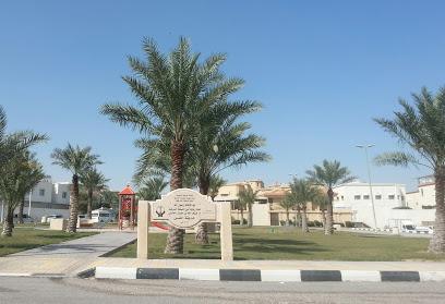 Al Ful Park