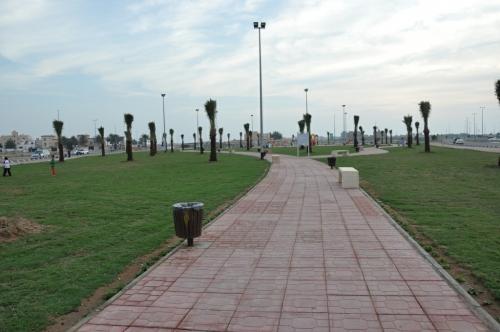 ftehy park