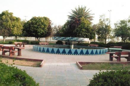 Al Hayatham Public Park