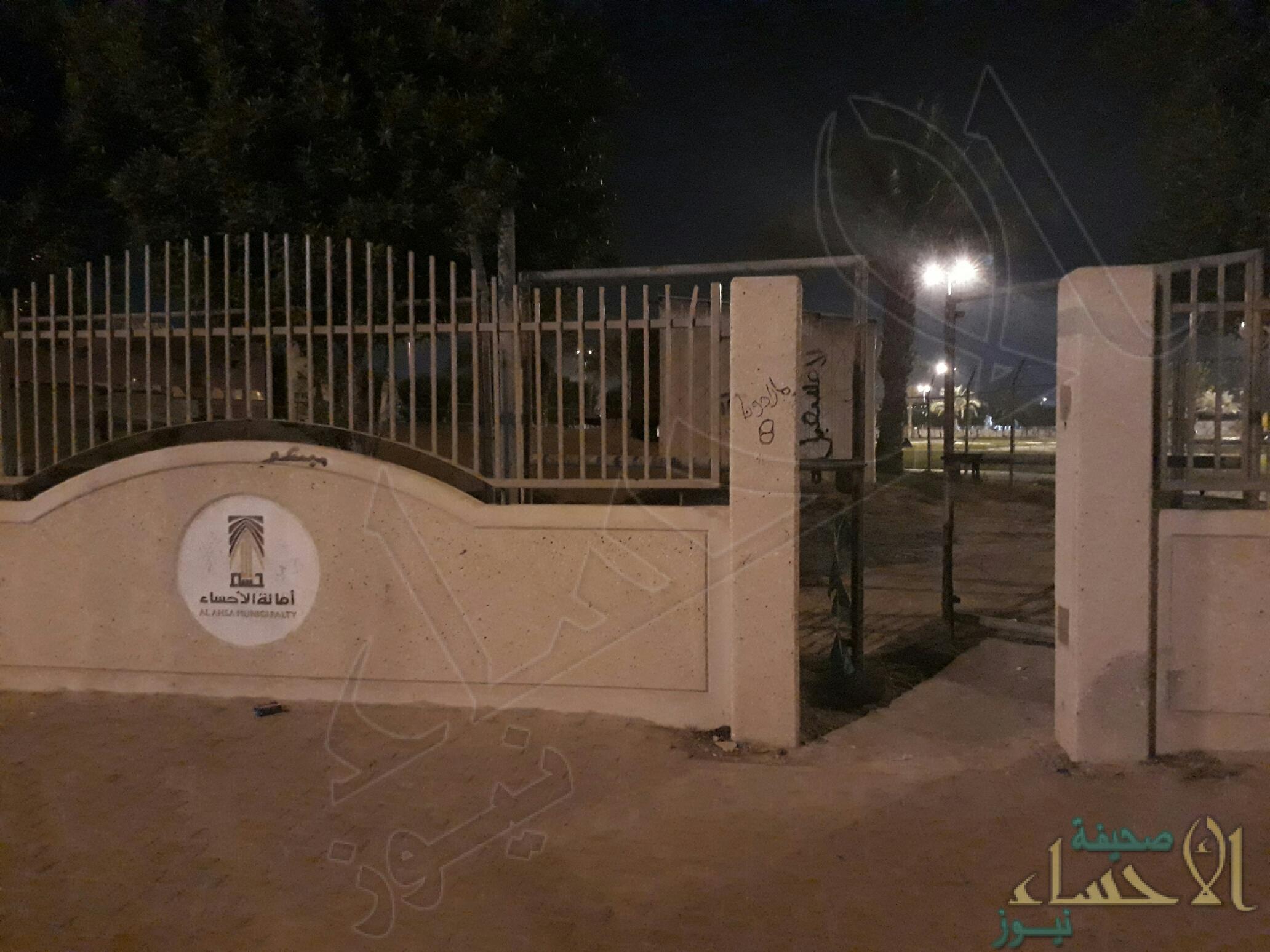 اخبار عن حديقة بلدية مدينة العيون