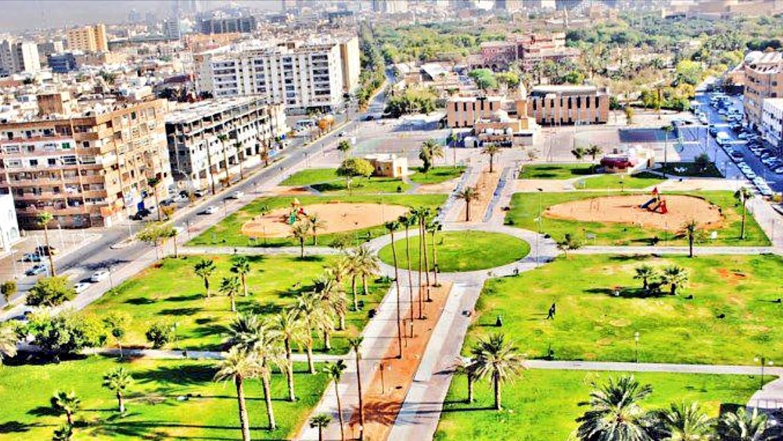 AL Fota Park