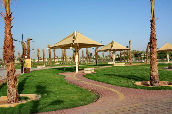 King Faisal Family Park