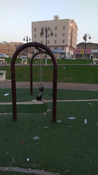 Abassi Park
