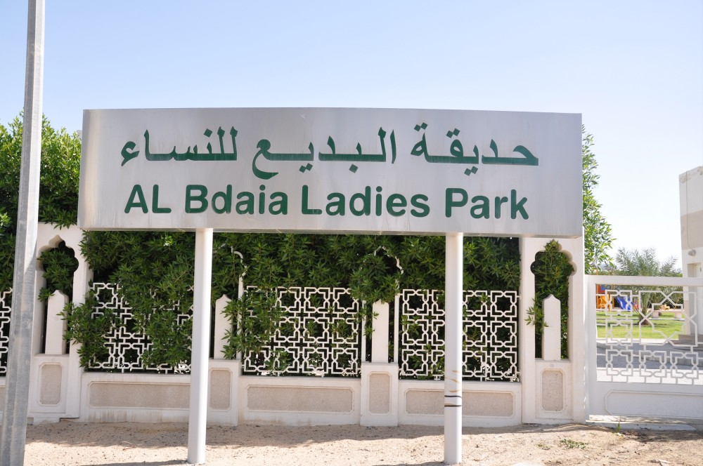 AL Bdaia Ladies Park