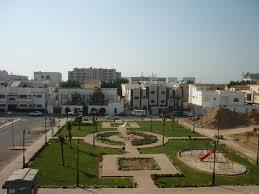 Alkhozama park