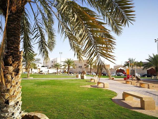 Umm AL Hamam AL Gharbi Park
