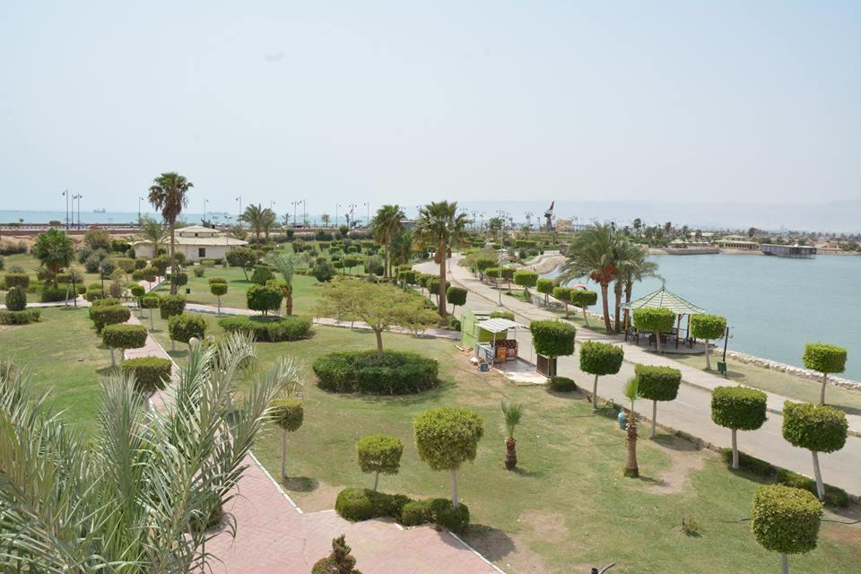 Al Shohadaa Park
