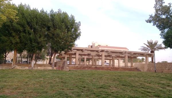 AL Zahraa Park