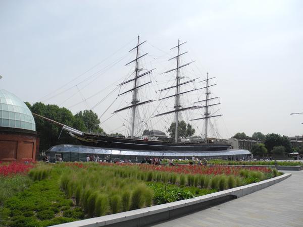 حدائق كاتي سارك