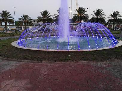 Tafoura Public Garden