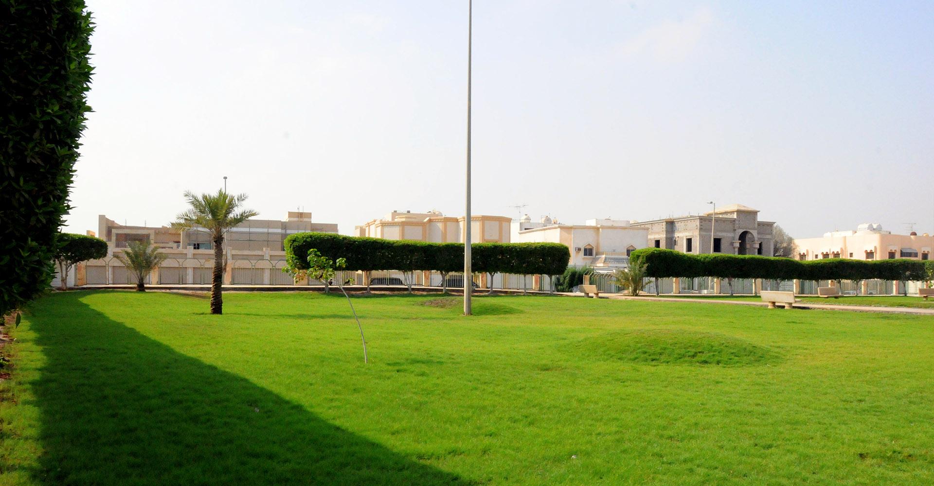Al Hada Park