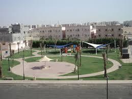 Sadeem park