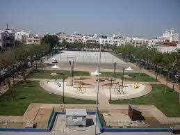 Alodabaa Park