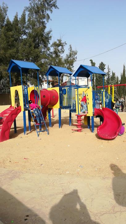 حديقة الامير هاشم بن الحسين