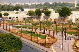 AL Farazdak Park - Ibn Zaydoon